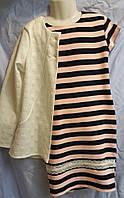 Платье полоска с кардиганом  р.140-158
