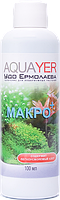 Удобрение AQUAYER  Удо Ермолаева МАКРО+ 100мл, на 7000л
