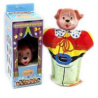 """Кукла-перчатка """"Собачка"""", КТ13"""