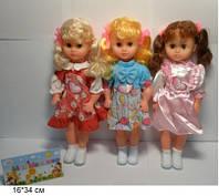 "Кукла ""Моя малышка"" 34см, 1385PIC1"