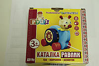 Каталка детская деревянная Улитка, Д319у