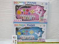 Игрушка музыкальная Пианино со звуками животных, R 246