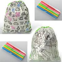 Сумка  рюкзак для обуви, раскраска, 35-29см, с фломастерами, MK 0007