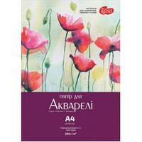 Папка ROSA А4 2129,7см, 10л, 200гм2, для акварели, серия «Цветы», бумага ГОЗНАК