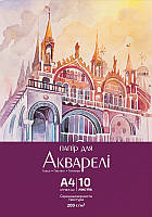 Папка ROSA А4 2129,7см, 10л, 200гм2, для акварели, серия «Архитектура», бумага ГОЗНАК