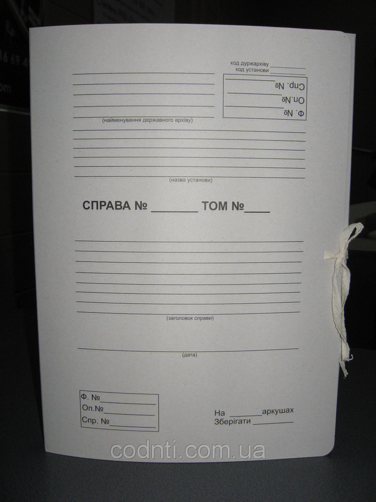 """Папка """"СПРАВА №"""" ( для нотариальных контор) на 4-х завязках, A4."""