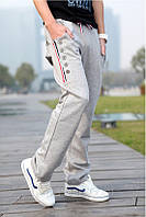 Мужские спортивные брюки 46р.