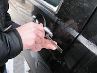 Аварийное открытие машин, тягачей, грузовиков по Днепропетровску и области