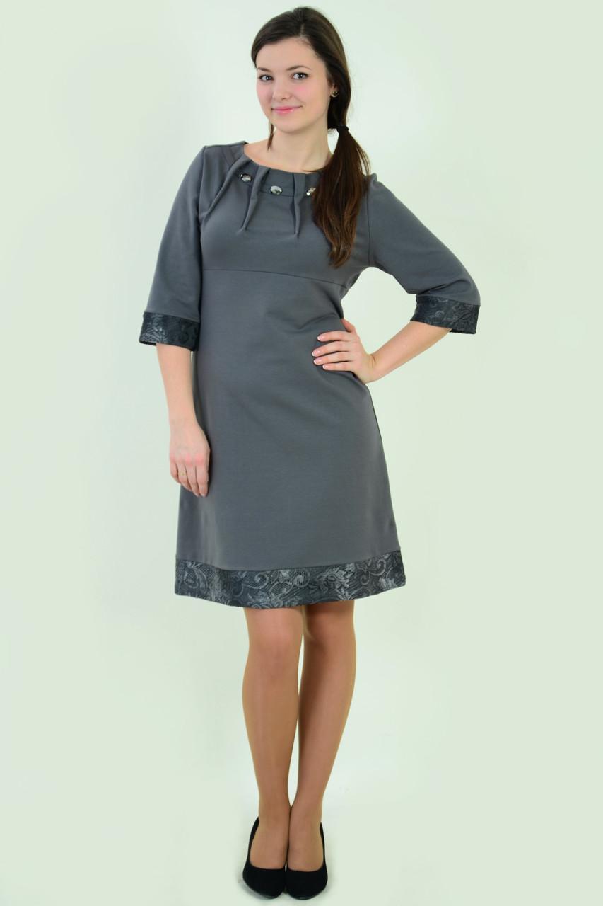 8bec5d8335d Платье женское 709