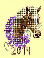 Схема для вышивки бисером Лошадь 2014 КМР 5041