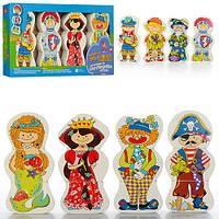 """Деревянная игрушка """"Пазлы"""" магнитные, фигурки 3D, MD0948"""