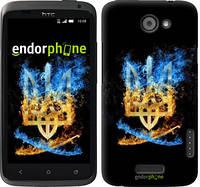 """Чехол на HTC One X Герб """"1635c-42"""""""