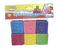 "Игрушка-пищалка для ванной ""Кубики с цифрами"", 6 шт., ТМ BeBe lino, 57089"