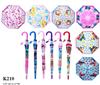 Зонт детский, 6 видов, , K210