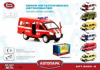 """Модель автобус PLAY SMART """"Автопарк"""" пожарка металлическая инерционная, 6404E"""