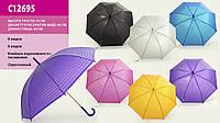 Зонт, клеенка с теснением, переливается, 6 видов, C12695
