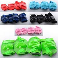 Защита для коленей и локтей, 6 цветов, MS0683