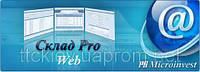 Програмное обеспечение Microinvest Склад Pro Web