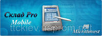 Програмное обеспечение Microinvest склад Pro Mobile