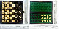 """Шахматы """"Традиционные"""", деревянные фигуры, 20*20см, 172063"""