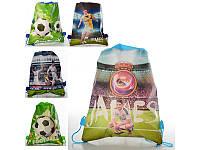 Сумка-рюкзак для сменной обуви, 5 видов (футбол),  MK0769