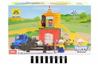"Конструктор  блочний типу ""Duplo"" 41 дет. ""Happy farm"", HG-1363"