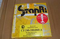 Кольца поршневые МТЗ-80 Д-240 СТ-240-1004060-А