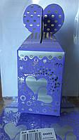 Коробка картонная, 9*10см, печать на фольге, 1006-1K
