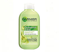 Garnier Skin Naturals. Лосьон для снятия макияжа с глаз «Основной уход»