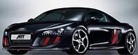 Вскрытие ( Открыть) авто без ключа Audi (Ауди) A1 A3 A4 A5 A6 A7 A8 Q3 Q5 Q7 TT Днепропетровск