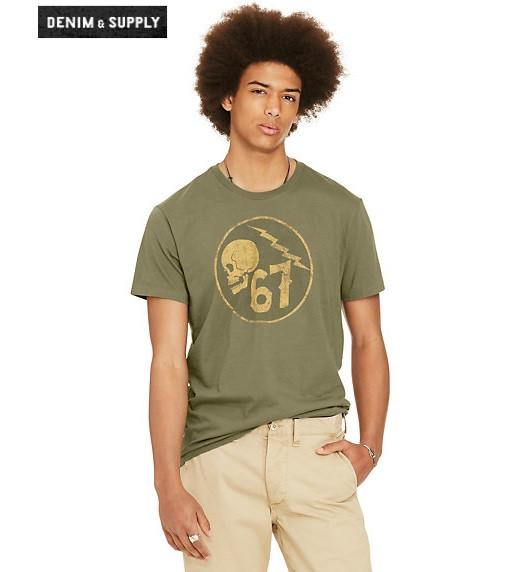 Мужская футболка Polo Ralph Lauren - Trail Mix Military