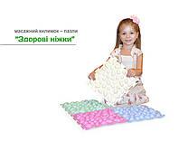 Массажный коврик для лечения плоскостопия 1 пазл 25,8*25,8