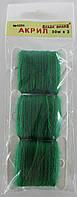 Акрил для вышивки: зелёный травяной. №1231, фото 1