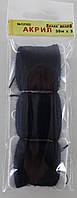 Акрил для вышивки: чёрно синий. №12102, фото 1