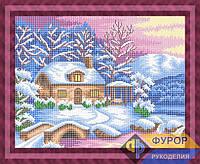 Схема для вышивки бисером - Домик зимой на закате, Арт. ПБп3-47