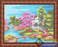 Схема для вышивки бисером - Беседка в саду у реки, Арт. ПБп3-49