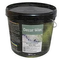 Восковая эмульсия Decor Wax (полупрозрачная)