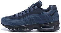 Мужские кроссовки Nike Air Max 95 'Obsidian & Black', найк
