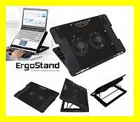 Подставка-кулер для ноутбука Ergostand оптом