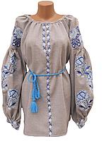 """Жіноча вишита блузка """"Нейталі"""" (Женская вышитая блузка """"Нейтали"""") BN-0081"""