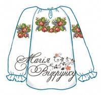 Заготовки для вишиванок в Украине. Сравнить цены 045707ac5b4f6