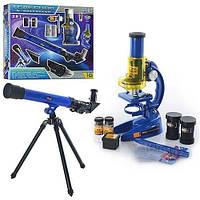 Телескоп детский + Микроскоп набор 2 в 1