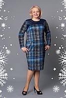Женское платье больших размеров Бестрис р 52,54,56,58.60