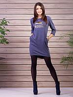 Модное темно-синее платье с карманами и рисунком на груди