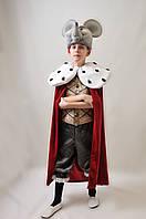 Карнавальный костюм Мышиный король Прокат