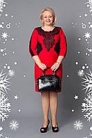 Женское платье больших размеров Шарлиз р 52,54,56,58
