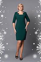 Женское платье цвета изумруд Женева р 48.50.52,54