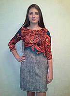 Платье Dress Code в Одессе
