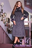 Женское теплое пальто большие размеры (50-60) арт. 613 Rumba 3 Тон 114