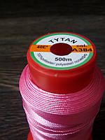 Нитка швейная TYTAN N40 А384 цвет розовый 500м. Турция
